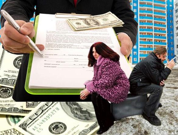 Сделки с жильем: подводные камни. 396666.jpeg
