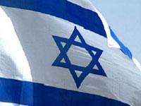 Израильское правительство отклонило закон о присяге на верность