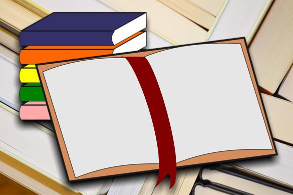 Экспертиза школьных учебников забюрократизирована