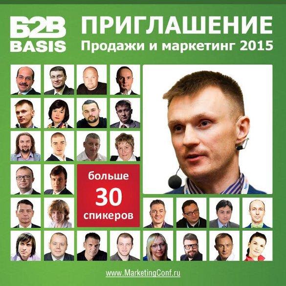 20-21 марта состоится VI всероссийская конференция