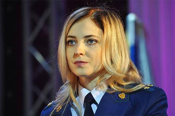 Крымских прокуроров на Украине обвинили в