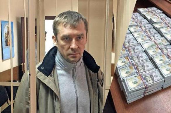 У супруги полковника Захарченко арестовали 20 млн руб.