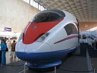 Новый скоростной поезд отправился в первую поездку из Москвы в