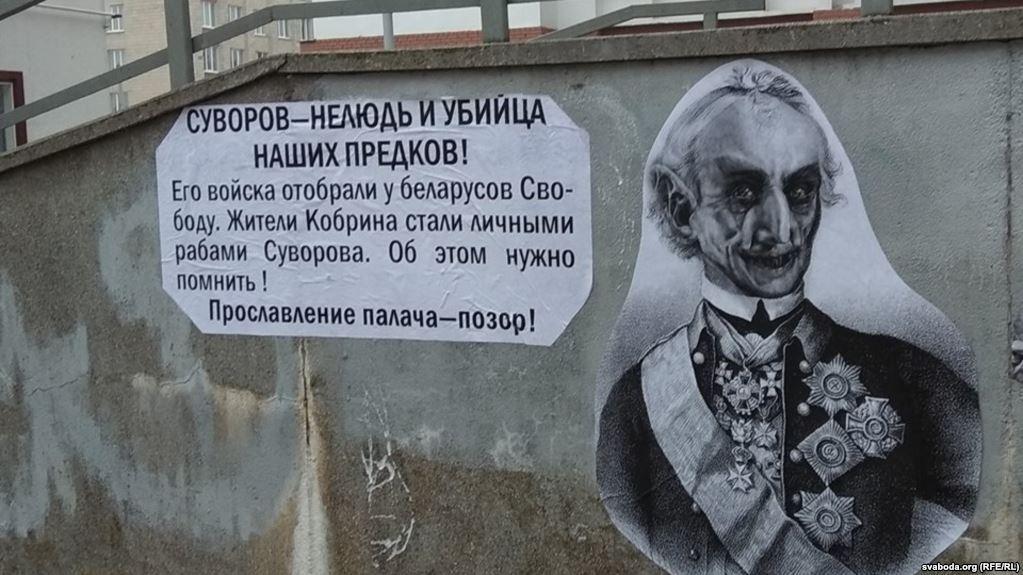 Белорусы объявили