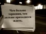 Хабаровский поселок остается без тепла