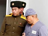 КНДР снова не дали США освободить своего гражданина. 288671.jpeg