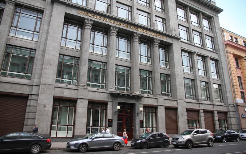 Здания Минфина и Минтруда в Москве эвакуировали из-за угрозы взрыва. Здания Минфина и Минтруда в Москве эвакуировали из-за угрозы взр