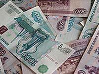 Банк России создает новые модификации банкнот