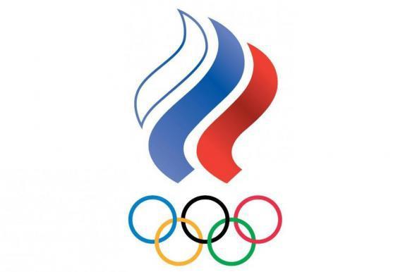 Сессия МОКа поддержала дисквалификацию Олимпийского комитета России. Сессия МОКа поддержала дисквалификацию Олимпийского комитета Рос