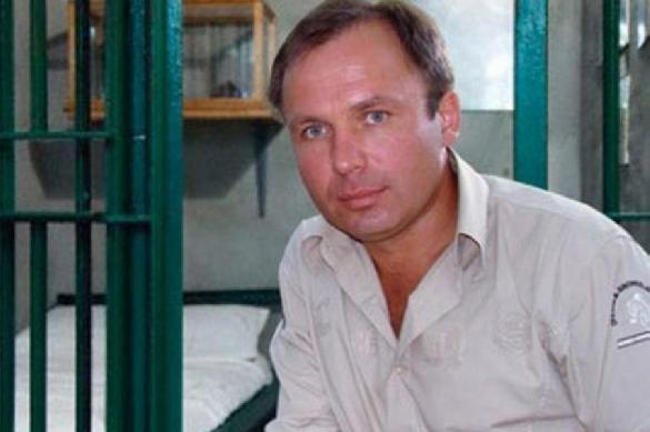 Летчик Ярошенко попрощался с семьей перед смертью в карцере. 386675.jpeg