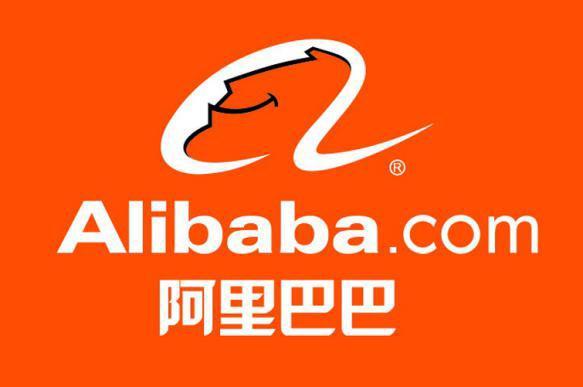 Alibaba разработала беспилотник для доставки посылок. 387675.jpeg