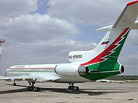 Обанкротилась еще одна сибирская авиакомпания