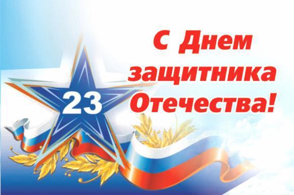 В Сирии российские военные отмечают День защитника Отечества. В Сирии российские военные отмечают День защитника Отечества