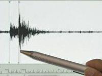Мощные землетрясения зафиксированы в нескольких странах. 258677.jpeg