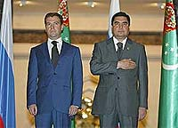 В Кремле состоятся переговоры президентов РФ и Туркмении