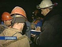 Из-за пожара на сахалинской шахте местные горняки остались без