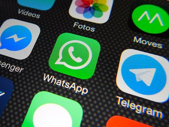WhatsApp научился делиться местоположением на андроид иiOS