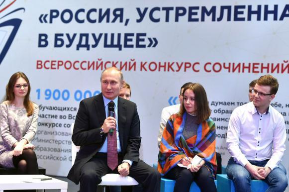 Путин считает необходимым развитие дистанционного образования. Путин считает необходимым развитие дистанционного образования