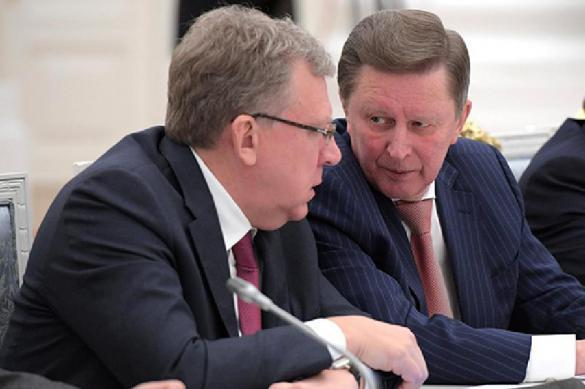 Кудрин предупредил Россию о судьбе СССР. 395679.jpeg