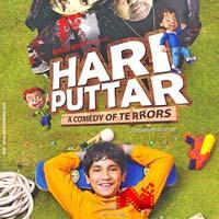 Гарри Поттер против Хари Паттара