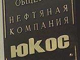 """Ходорковский не вернется? Генпрокуратура завела против """"Юкоса"""" д"""