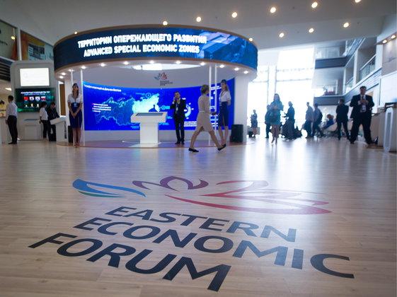 Объем соглашений на Восточном экономическом форуме может превысить два трлн рублей. Объем соглашений на Восточном экономическом форуме может превыси