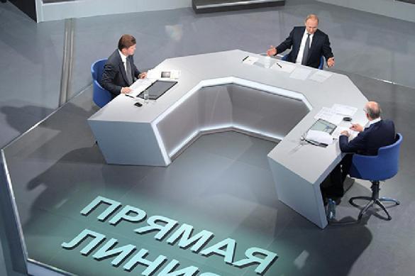 """Умри, но выполни: Путин написал приказы по итогам """"прямой линии"""". 388681.jpeg"""