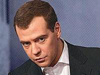 Медведев прилетел в Дагестан