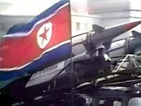 Северная Корея может запустить две баллистические ракеты