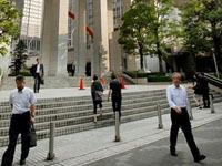 В Японии появилось два новых министерских поста. japan