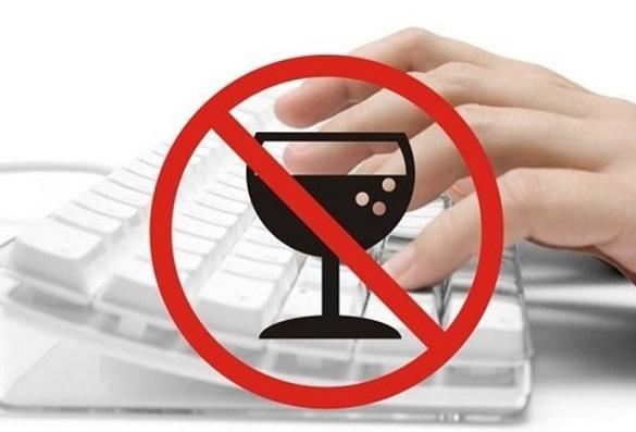 Доступ к копиям заблокированных сайтов будет ограничен. 377683.jpeg