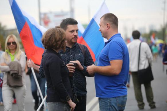 Индекс социального настроения россиян рухнул. 389683.jpeg