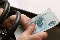 В России могут запретить сувенирные деньги. rubles