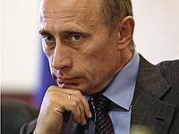 Путин посетит внеочередной съезд Русского географического общества