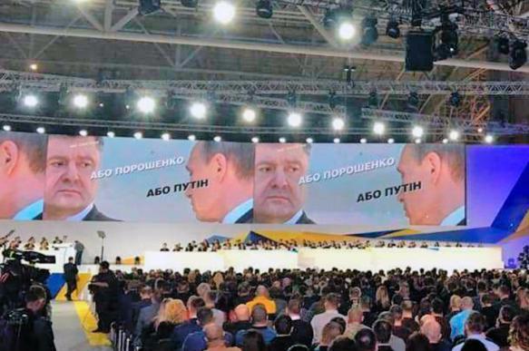 Порошенко признал свой предвыборный плакат с Путиным неудачным. 402686.jpeg