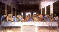 Чертова дюжина – порождение современных «бесов»