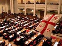 Два грузинских депутата объявили бойкот парламенту