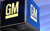 Минфин торопит General Motors с банкротством