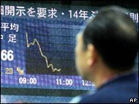 Токийская биржа открылась падением индексов