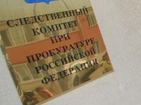 Пропавших в Подмосковье студенток перед убийством изнасиловали. 248692.jpeg