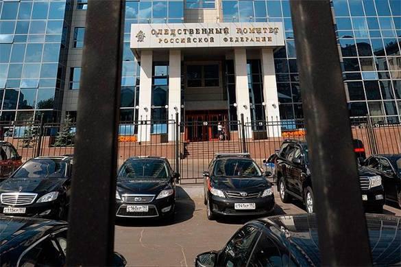 Следственный комитет РФ задержал замначальника финансово-экономического управления ФСИН. 377692.jpeg