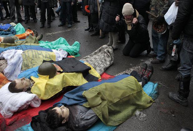 Украина создаст комиссию для расследования дела киевских снайперов. 289695.jpeg