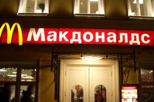В Госдуме предложили признать McDonald's иностранным агентом. 379695.jpeg