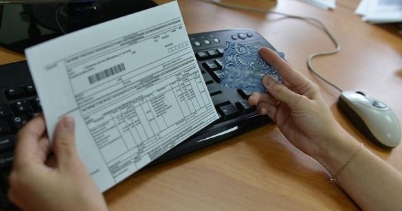 За что платим: услуги ЖКХ по закону и причины роста цен. 399695.jpeg