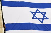 Израиль готов без каких-либо условий возобновить переговоры с