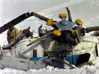 В Колумбии рухнул вертолет – четверо погибших