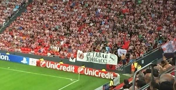 На матче Лиги чемпионов вывесили баннер