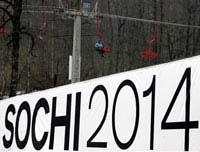 Олимпийская Аллея звезд заложена в Сочи