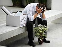 Московские власти опасаются осеннего роста безработицы