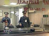 Неизвестные в масках похитили и убили чеченского милиционера
